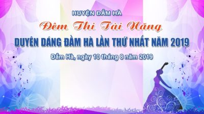 Duyên dáng Đầm Hà 2019 - Đêm thi Người đẹp tài năng
