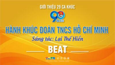 Beat Hành khúc Đoàn TNCS Hồ Chí Minh - Lại Thế Hiển