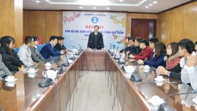 Anh Lê Quốc Phong gặp mặt cán bộ Hội Sinh viên có hoàn cảnh khó khăn khu vực Hà Nội