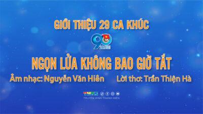 Ngọn lửa không bao giờ tắt - Nguyễn Văn Hiên