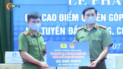 Đoàn Thanh niên Bộ Công an phát động đợt cao điểm quyên góp ủng hộ chống dịch Covid-19