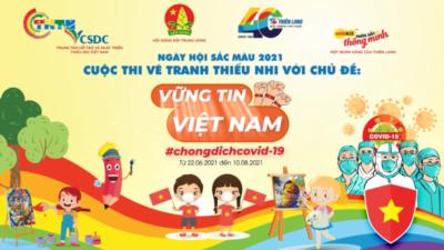 """Phát động cuộc thi vẽ tranh """" Vững tin Việt Nam """""""