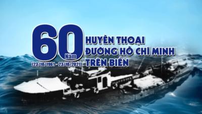 Trailer Cuộc thi 60 năm huyền thoại đường Hồ Chí Minh trên biển