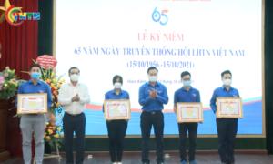 Hội LHTN quận Hoàn Kiếm kỷ niệm 65 năm ngày truyền thống Hội LHTN Việt Nam