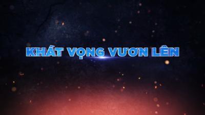 Trailer 1 - Chương trình Đối thoại Bí thư thứ nhất Ban chấp hành Trung ương Đoàn.