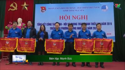 Thái Nguyên - Thanh niên Xung kích, sáng tạo, tình nguyện vì cộng đồng.