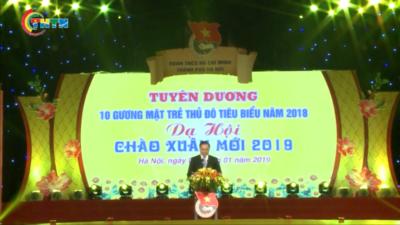 Hà Nội tuyên dương 10 gương mặt trẻ Thủ đô năm 2018