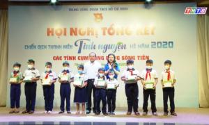 Tiền Giang - Tổng kết chiến dịch Thanh niên tình nguyện hè