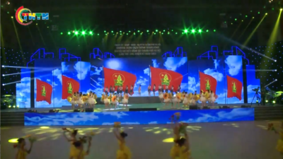 Chương trình chào mừng thành công Đại hội Đảng bộ thành phố Hà Nội lần thứ XVII