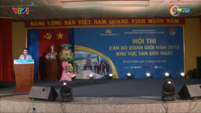 Hội thi cán bộ Đoàn giỏi năm 2018 khu vực Tân Sơn Nhất