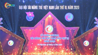 Đại hội Tài năng trẻ Việt Nam lần thứ III năm 2020
