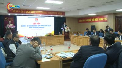 Bí thư thứ nhất T.Ư Đoàn gặp mặt Trưởng cơ quan đại diện Việt Nam ở nước ngoài