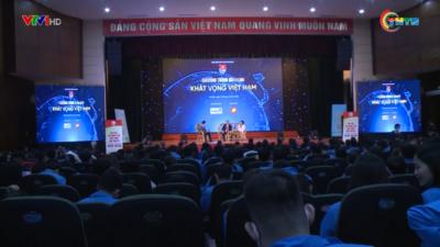 Đại hội Tài năng trẻ Việt Nam lần thứ III - Khát vọng Việt Nam