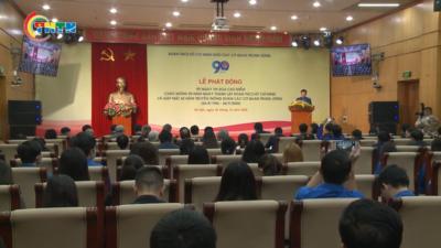 Đoàn Khối các cơ quan Trung ương chào mừng 90 năm ngày thành lập Đoàn TNCS Hồ Chí Minh