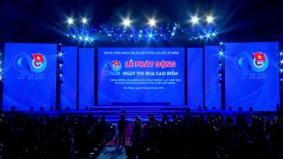 Lễ Phát động Ngày thi đua cao điểm Đại hội Đảng lần thứ XIII và 90 thành lập Đoàn
