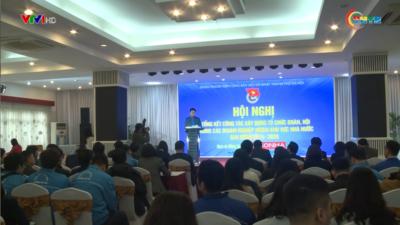 Kinh nghiệm phát triển tổ chức Đoàn của Hà Nội trong doanh nghiệp ngoài Nhà nước