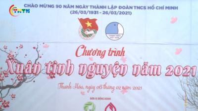 Trung ương Đoàn, Trung ương Hội LHTN Việt Nam tặng quà tết tại Thanh Hóa