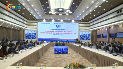 """Hội thảo khoa học """"90 năm khẳng định và phát huy vai trò trường học XHCN của thanh niên Việt Nam"""""""