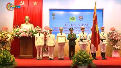 Tuổi trẻ Bộ Công an đón nhận Huân chương Bảo vệ Tổ quốc hạng Nhì