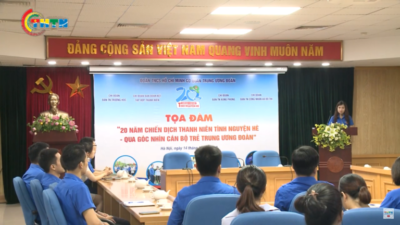 Tọa đàm 20 năm chiến dịch Thanh niên tình nguyện qua góc nhìn của cán bộ trẻ cơ quan Trung ương Đoàn