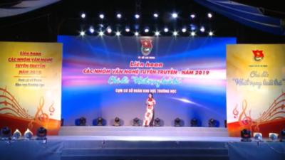Thành đoàn Thành phố Hồ Chí Minh liên hoan các nhóm văn nghệ tuyên truyền năm 2019