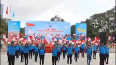 Trailer Đại hội Đại biểu Hội Liên Hiệp Thanh Niên Việt Nam Cần Thơ lần thứ VI nhiệm kỳ 2019 - 2024