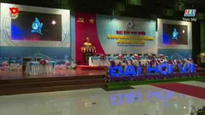 Đại hội Đại biểu Hội LHTN Việt Nam Đà Nẵng lần thứ VII nhiệm kỳ 2019 - 2024