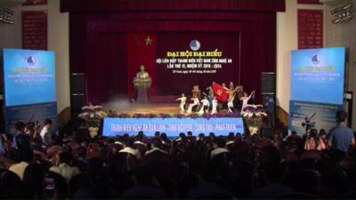 Đại hội Đại biểu Hội LHTN Việt Nam tỉnh Nghệ An lần thứ VI, nhiệm kỳ 2019 - 2024