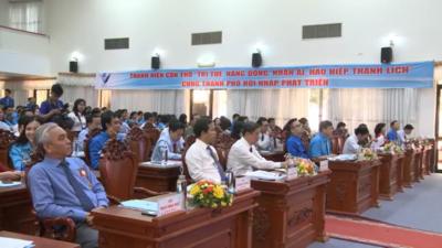 Đại hội Đại biểu Hội LHTN Việt Nam thành phố Cần Thơ lần thứ VI, nhiệm kỳ 2019 - 2024