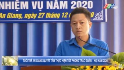 An Giang - Hội nghị tổng kết công tác Đoàn, Hội năm 2019