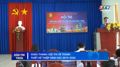 Tây Ninh – Châu Thành: Hội thi vẽ tranh thiết kế thiệp năm học 2019 - 2020.
