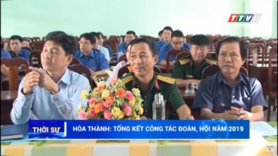 Tây Ninh – Hòa Thành: Tổng kết công tác đoàn, hội năm 2019.