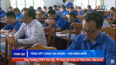 Tây Ninh – Tổng kết công tác đoàn - hội năm 2019