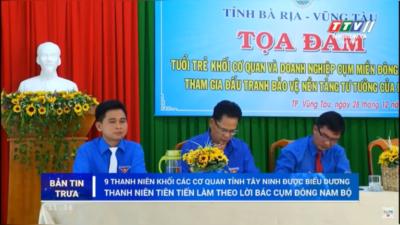 Tây Ninh –  9 thanh niên khối các cơ quan được biểu dương thanh niên tiên tiến.