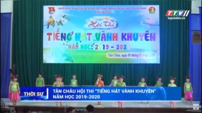 """Tây Ninh – Tân Châu Hội thi """"Tiếng hát vành khuyên"""" năm học 2019 - 2020."""