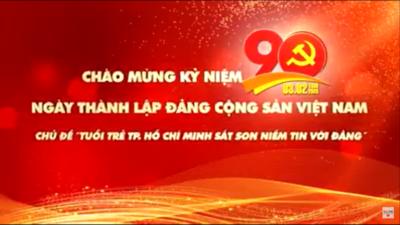 """Tralier - 25 năm """"Người cộng sản trẻ"""""""