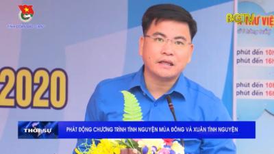 Bắc Giang - Điểm tin thanh niên số tháng 12/2019.