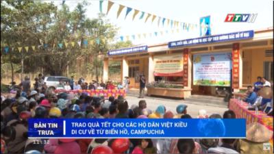 Tây Ninh - Hội Phụ nữ Công an Tỉnh tặng vật tư y tế, yếu phẩm phòng, chống dịch COVID-19