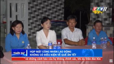Tây Ninh - Đảng viên trẻ tiêu biểu trong công tác Đoàn.