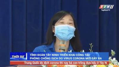 Tây Ninh - Tỉnh đoàn Tây Ninh thẩm định 05 dự án khởi nghiệp của thanh niên.