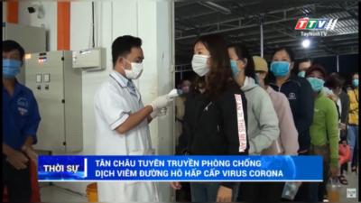 Tây Ninh - Thành đoàn Tây Ninh tổ chức ngày đoàn viên với nhiều hoạt động ý nghĩa