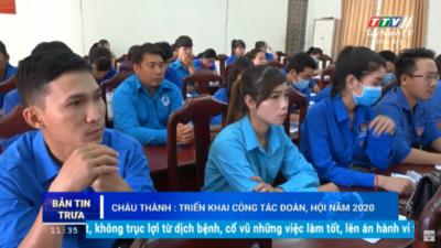 Tây Ninh - Tỉnh đoàn Tây Ninh thăm và tặng khẩu trang cho các chiến sĩ đồn biên phòng.