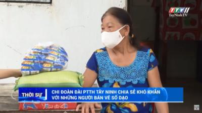 Tây Ninh - Chi đoàn Đài Phát thanh truyền hình Tây Ninh chia sẻ khó khăn với những người bán vé số dạo