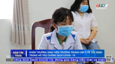 Tây Ninh - Khen thưởng sinh viên trường Trung cấp Y tế trong hỗ trợ phòng, chống dịch bệnh