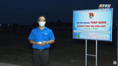 """Tây Ninh - Tỉnh đoàn Tây Ninh bàn giao công trình """"Thắp sáng đường tuần tra biên giới""""."""