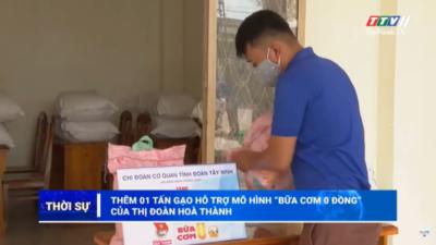 """Tây Ninh - Tài trợ 01 tấn gạo cho Thị đoàn Hoà Thành thực hiện hoạt động """"Bữa cơm 0 đồng""""."""