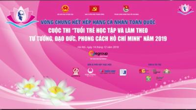 """Vòng chung kết xếp hạng cá nhân toàn quốc """"Cuộc thi Tuổi trẻ học tập và làm theo tư tưởng, đạo đức, phong cách Hồ Chí Minh"""" năm 2019"""