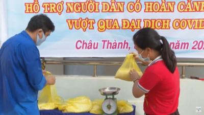 Tây Ninh - Chi đoàn cơ quan Tỉnh đoàn Tây Ninh thiết kế máy ATM gạo hỗ trợ người nghèo.