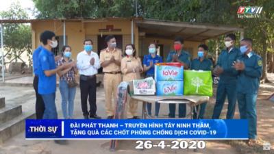 Tây Ninh - Thăm, tặng quà các chốt phòng, chống dịch Covid-19 tại huyện Châu Thành.