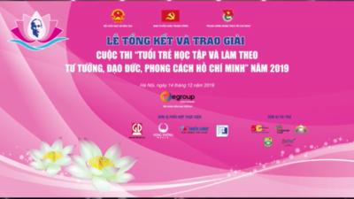 """Lễ tổng kết và trao giải """"Cuộc thi Tuổi trẻ học tập và làm theo tư tưởng, đạo đức, phong cách Hồ Chí Minh"""" năm 2019"""